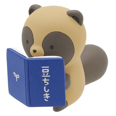 本を読むタヌキ