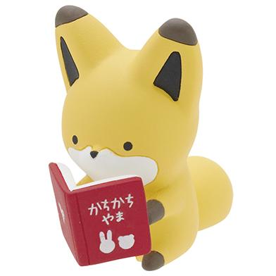 本を読むキツネ
