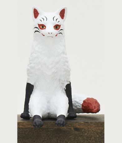 和狐(白)