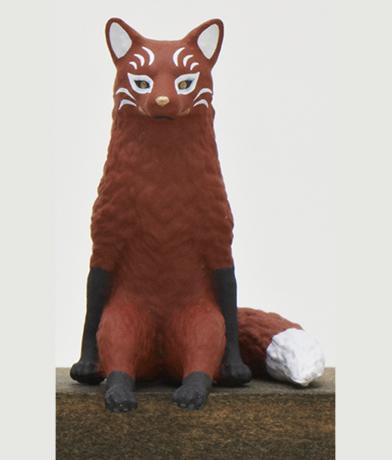 和狐(紅)