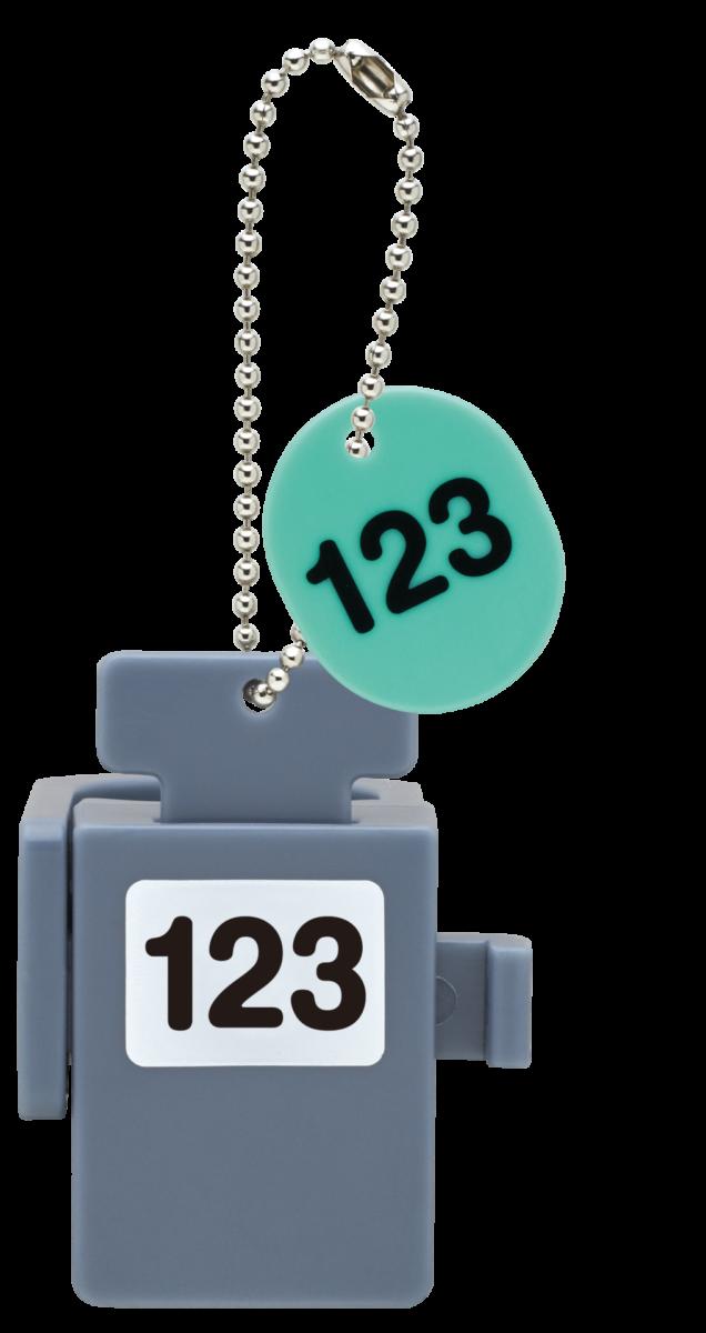 123.グリーン